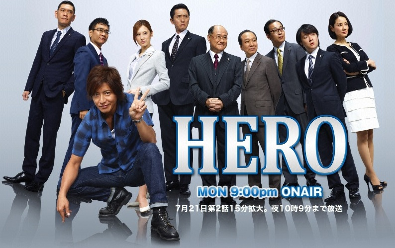 HERO comes back as a Movie, Takako Matsu also returns