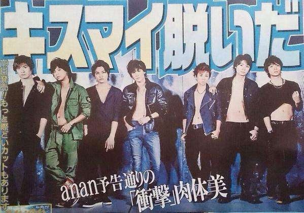 All 7 Members of Kis-My-Ft2 To Appear Semi-Nude in anan Magazine