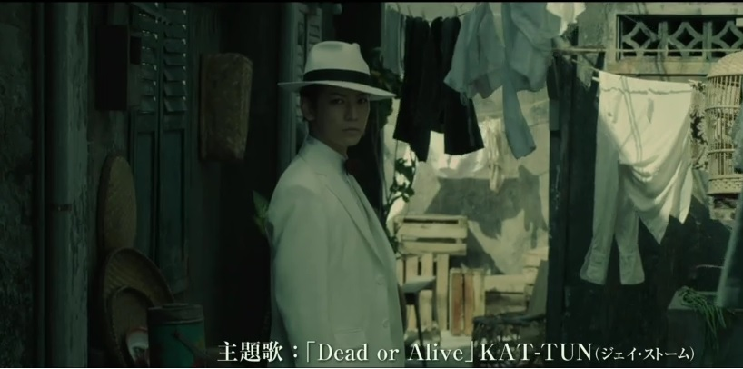"Joker Game Full Trailer Out, KAT-TUN sings ""Dead or Alive"" for theme song"