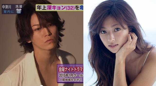 "Kamenashi Kazuya and Fukada Kyoko teams up anew in new drama ""Second Love"""