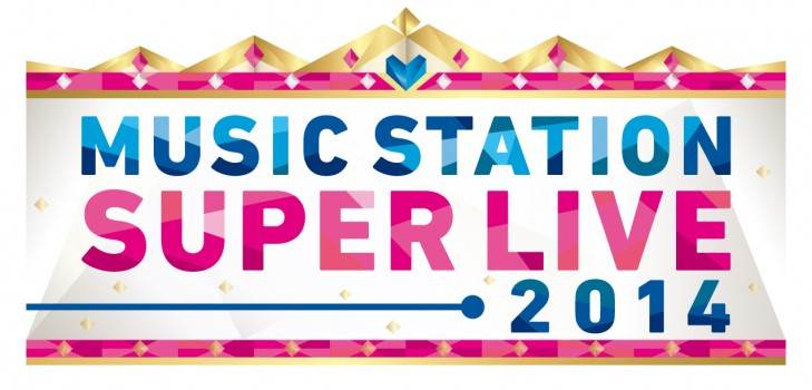 Initial Lineup for this year's Music Station Super Live Announced