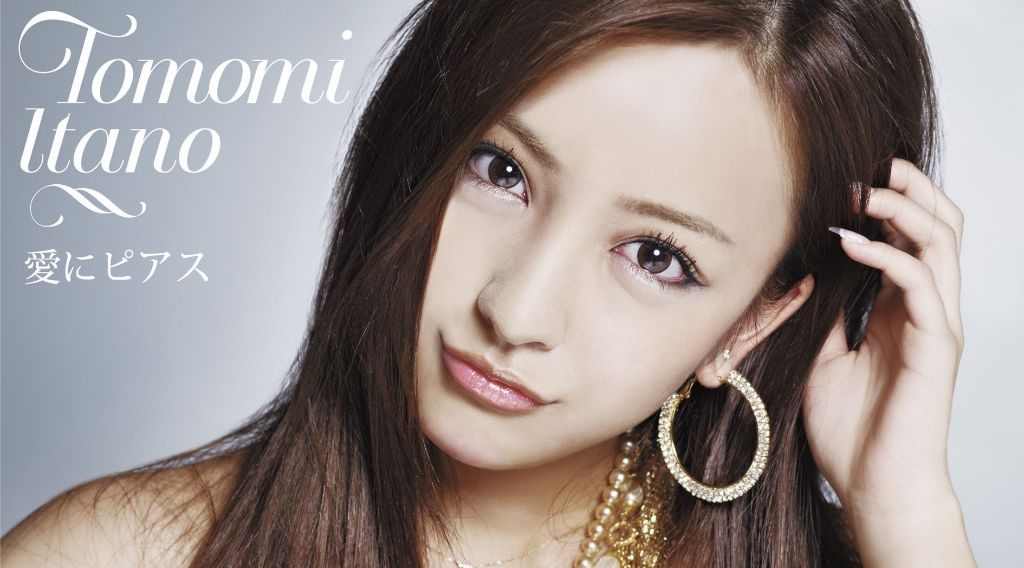 "[Breaking] Does Tomomi Itano have ""violent breasts"" ?"