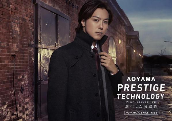 """EXILE Takahiro sings """"As Time Goes By"""" in new Aoyama CM"""