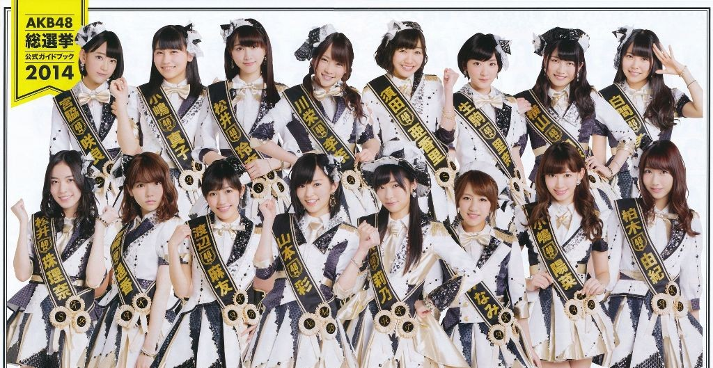 AKB48 becomes the first Japanese female artist to sell 30 million singles
