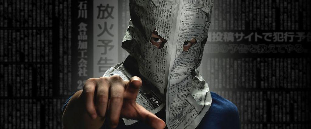 """Teaser Trailer for suspense thriller  """"Yokokuhan"""" starring Ikuta Toma"""