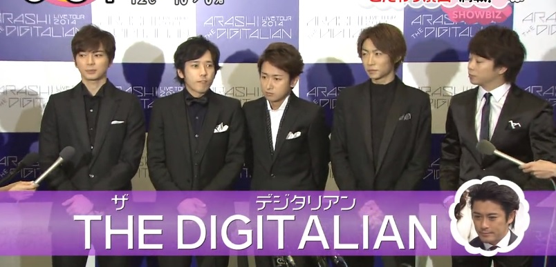 Arashi Ends 5-Dome Tour with State-of-the-Art Technology