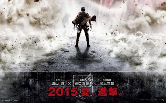 'Attack on Titan' Live-Action Film Poster Unveils Colossal Titan's Massive Size
