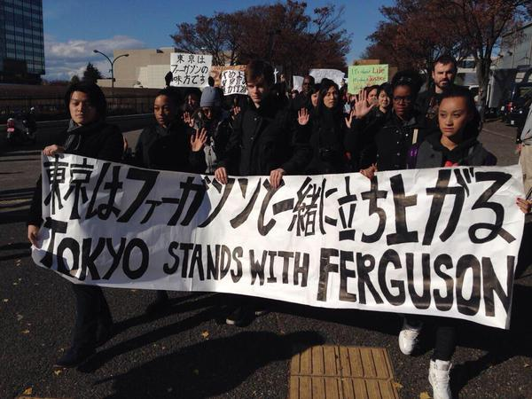 Japan Holds Silent March for Mike Brown – #Tokyo4Ferguson