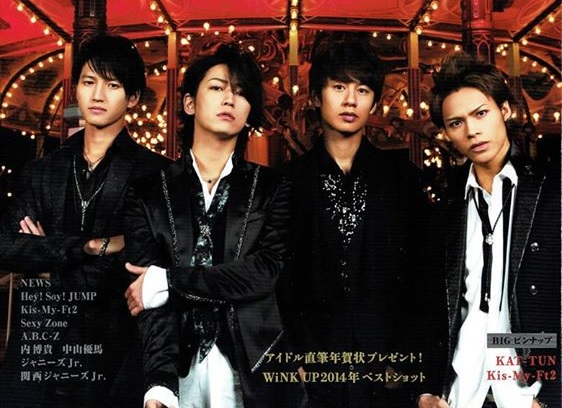 """KAT-TUN's """"Dead or Alive"""" song preview, single covers and tracklist"""