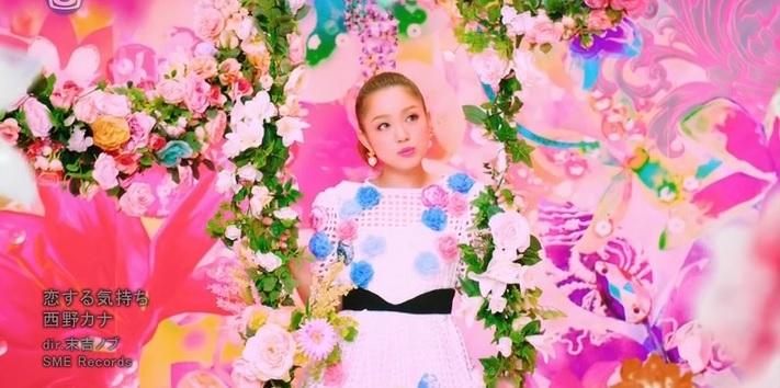 """Nishino Kana's colorful new PV """"Koisuru Kimochi"""" produced by art director Kiyokawa Asami"""
