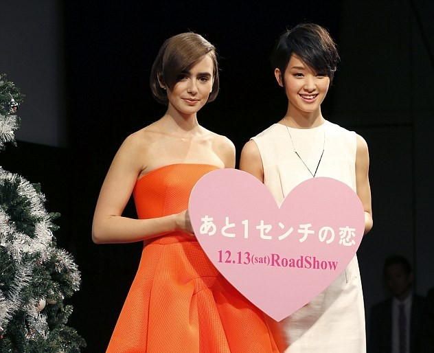 """Ayame Goriki and Lily Collins attend Tokyo premiere of """"Love, Rosie"""""""