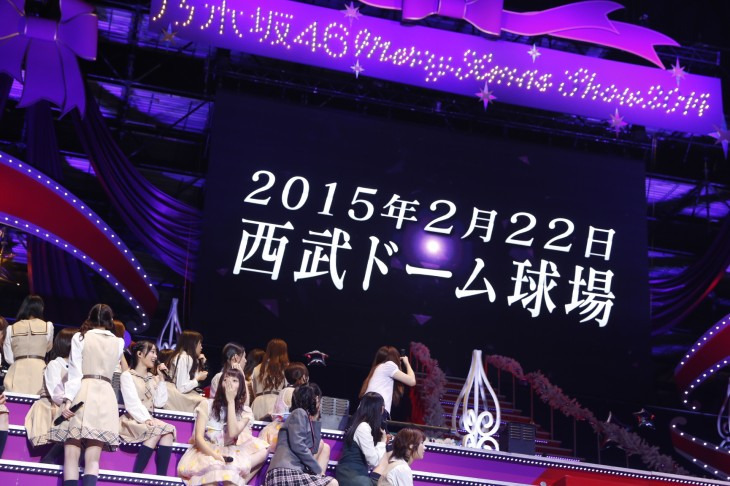 Nogizaka46 to hold their first Dome Concert and release Documentary on 2015