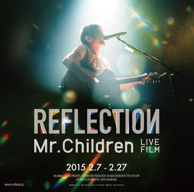"Mr.Children to release Documentary Film ""REFLECTION"" in February"
