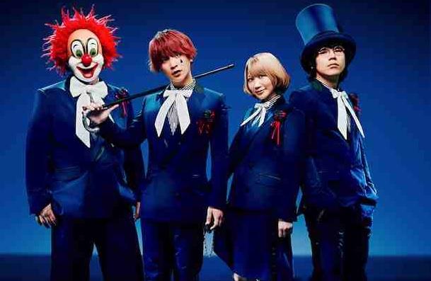 SEKAI NO OWARI to hold 2-day Nissan Stadium concerts + New Album Details