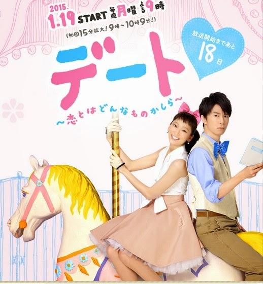 Oguri shun and inoue mao dating 5