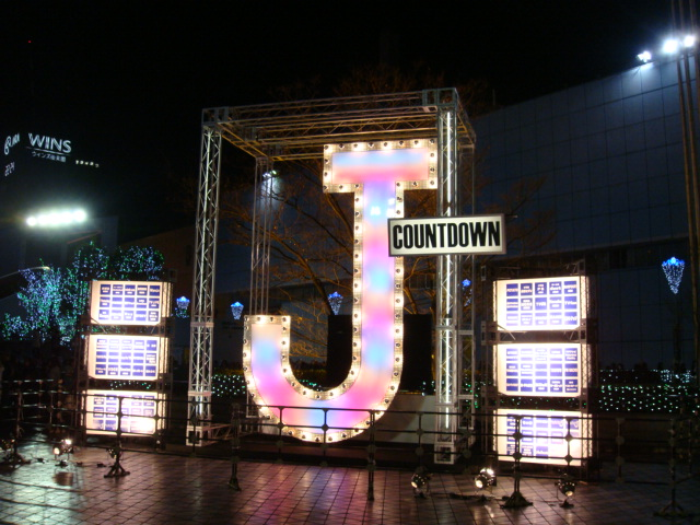 "Attendees of 2014 ""Johnny's Countdown"" Demand Refunds"