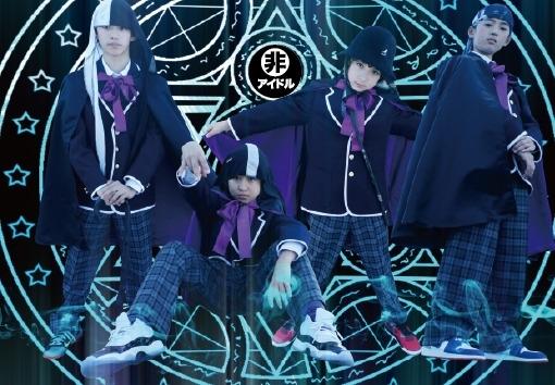 New idol group MAGiC BOYZ plan for Hip-Hop domination