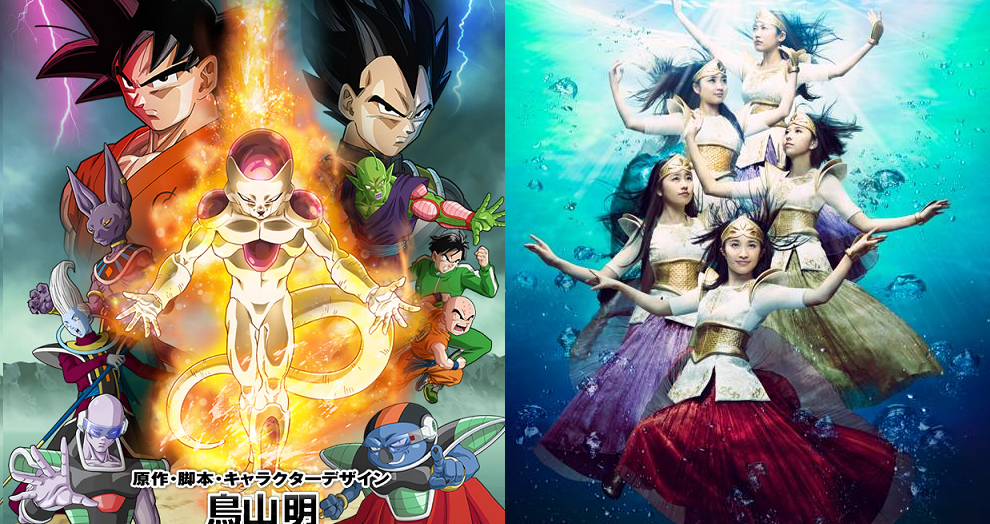 "Momoiro Clover Z to Perform Dragon Ball Z: Revival of ""F"" Film Theme Song"