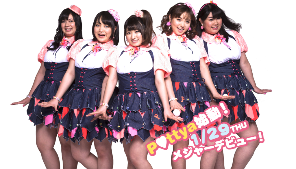 Plus size group Pottya release debut pv