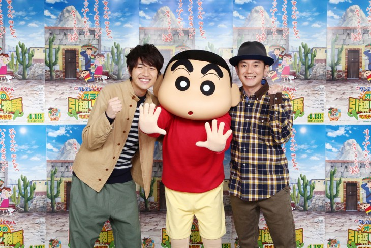 Yuzu to perform Theme Song for the new Crayon Shin-chan Movie