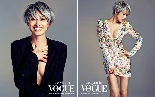 Yamada Yu's First Photoshoot after childbirth with VOGUE JAPAN