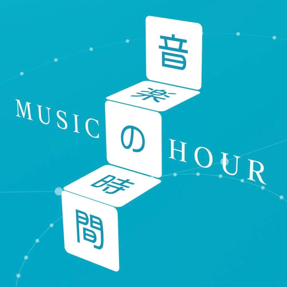 Ongaku no Jikan ~MUSIC HOUR~ for January 16