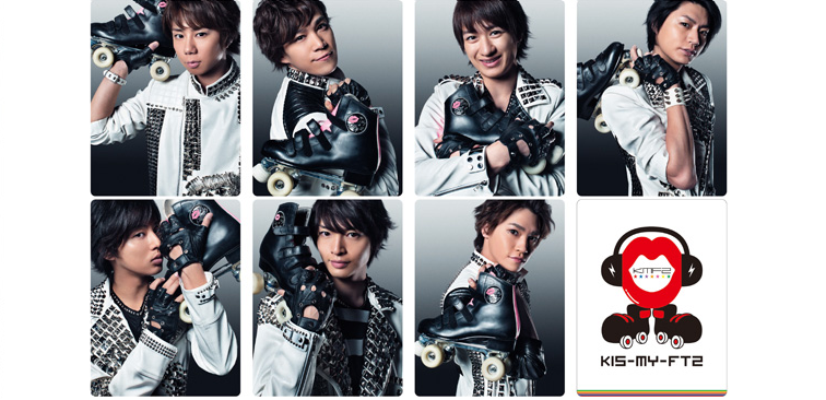 "Kis-My-Ft2 teases new rock and dance single ""Kiss Damashii"""
