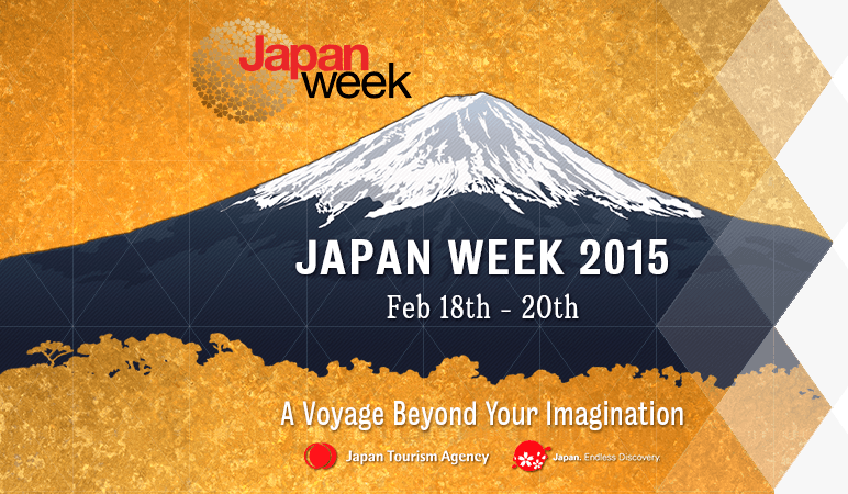 Japan Week in New York