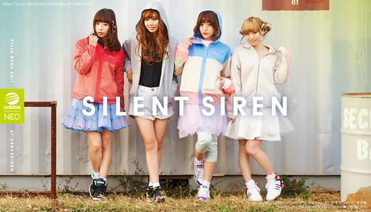 "Silent Siren releases Adidas campaign song PV ""Te wo Tsunaide"" and album trailer"