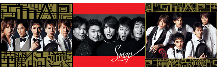 "SMAP releases covers and details for new single ""Karei naru Gyakushu"" / ""Humor Shichau yo"""
