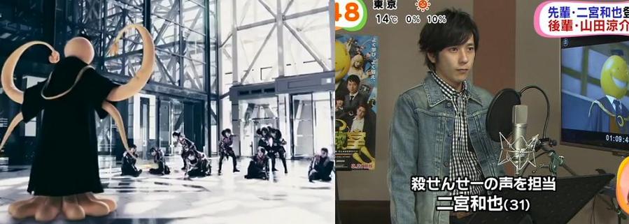 """Koro Sensations PVs out; Ninomiya Kazunari voices """"Koro-Sensei"""""""