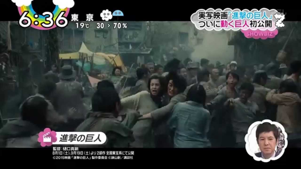 "First Look at ""Attack on Titan"" Live Action Film"