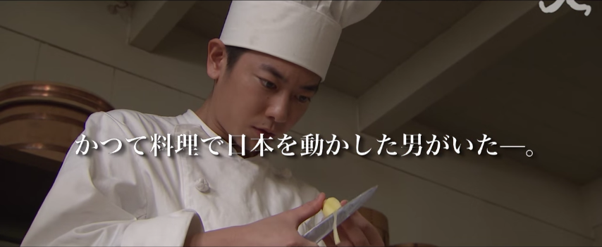 "Sato Takeru to use Twitter for a limited time + 3 min trailer of new drama ""Emperor's Cook"""