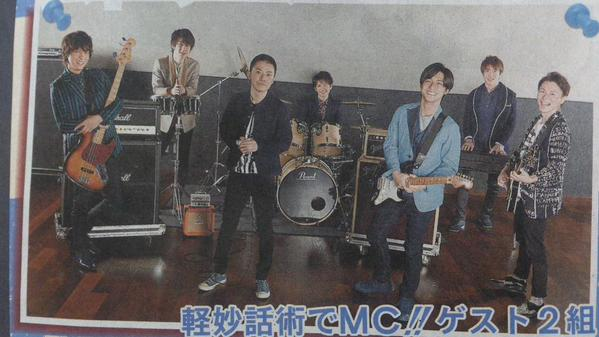 """Kanjani8 to collaborate and jam with other artists in new music variety show """"KanJAM"""""""
