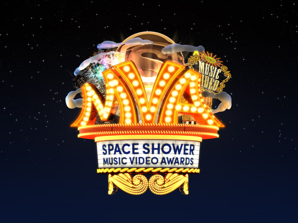 Winners of this year's Space Shower Music Video Awards Announced