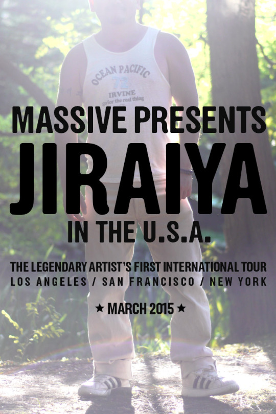 Gay Manga Artist Jiraiya to Tour the US