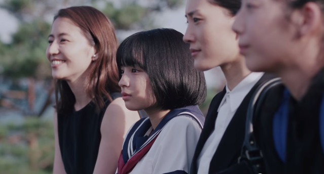 "Strong Sister-Bond in ""Umimachi Diary"" movie trailer"
