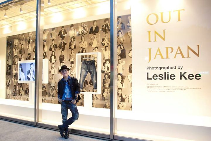Leslie Kee Teams with GAP to Shine Light on LGBT People