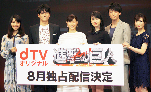 """""""Attack on Titan"""" to get a Live Action Drama Starring Ishihara Satomi"""