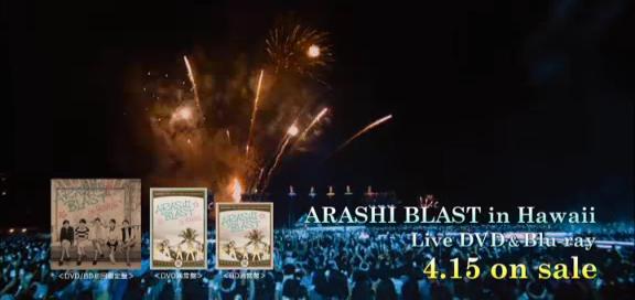 Arashi to release