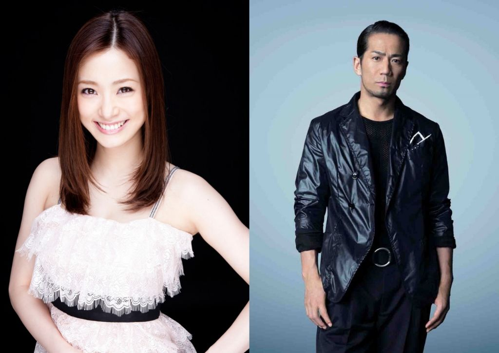 Aya Ueto and HIRO Are Expecting Their First Child