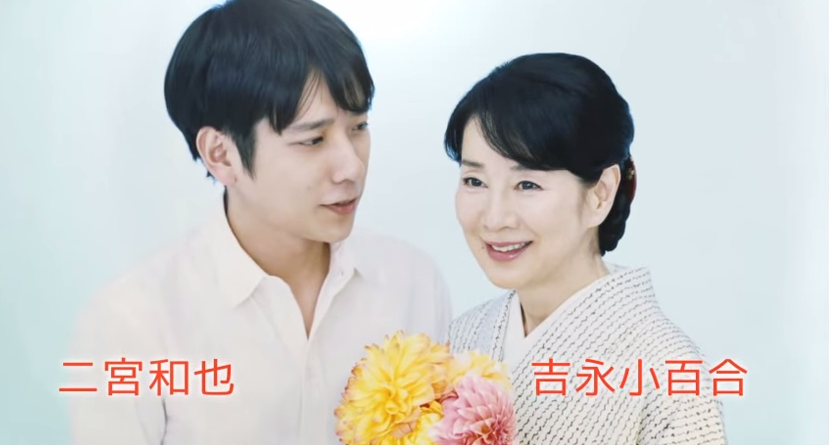 """Cast announcement and teaser trailer for post WWII fantasy movie """"Haha to Kuraseba"""""""