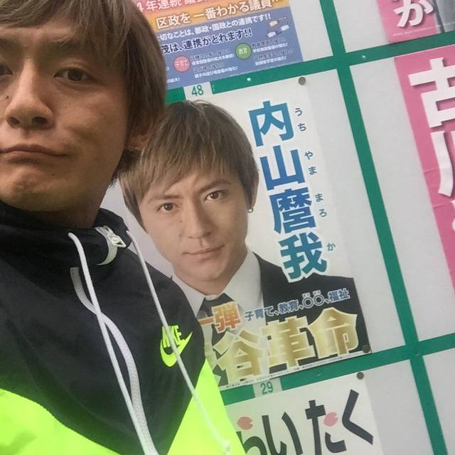 Maroka Uchiyama Is Running for the Political Office