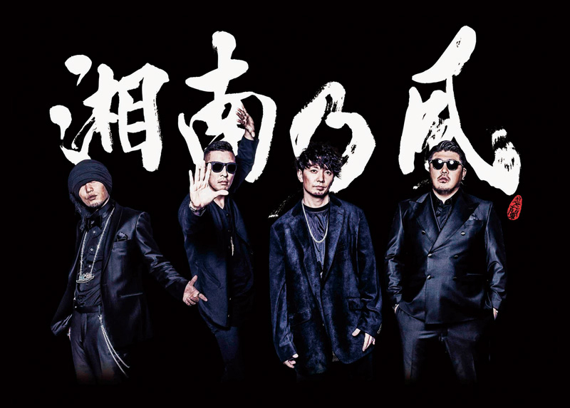 Shonan no Kaze to release first Double Album in May