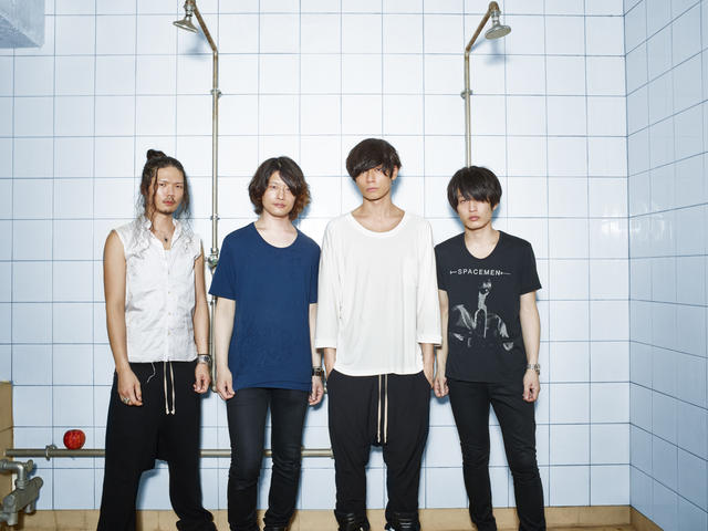 "[Alexandros] unveil bright yet lonely Music Video for ""Famous Day"""