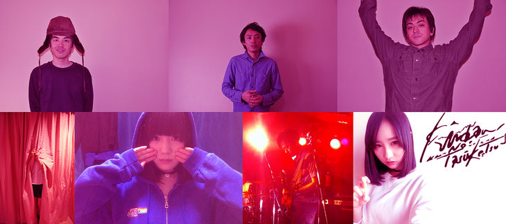 "Kindan no Tasuketsu Releases PV for ""Konya wa Boogie Woogie Night (smooth rap)"""