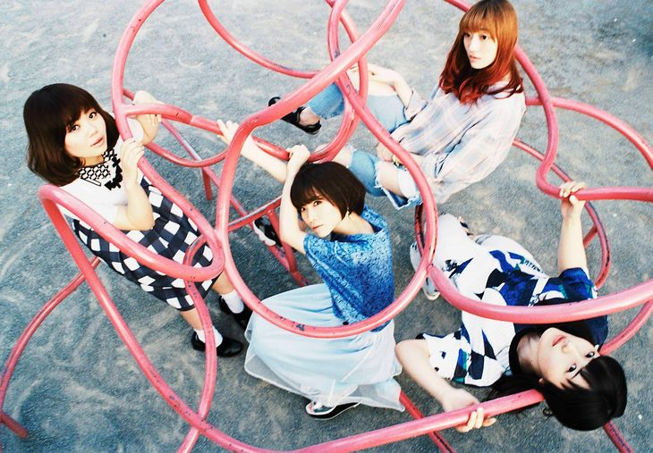 "Negoto Releases PV for ""DESTINY"""