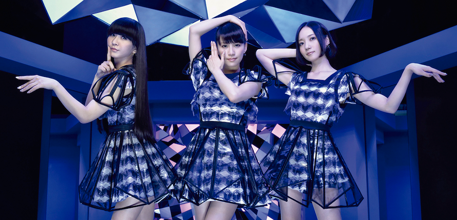 Perfume announce anniversary concerts, WT3 release & more