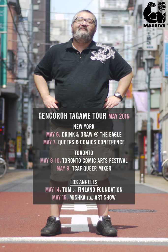 Gay Manga Artist Gengoroh Tagame to Tour the US and Canada