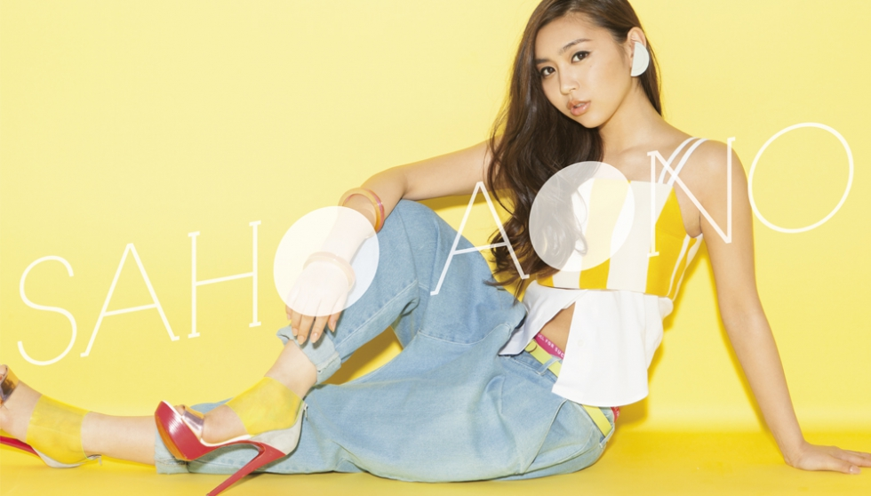 New Avex Artist Saho Aono Releases Her Debut Music Video